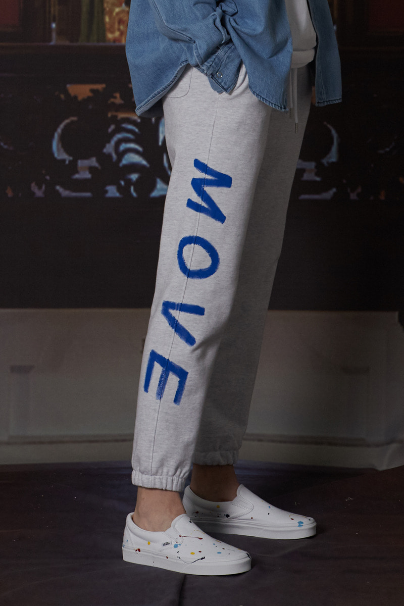 [unisex] move pants (off white)